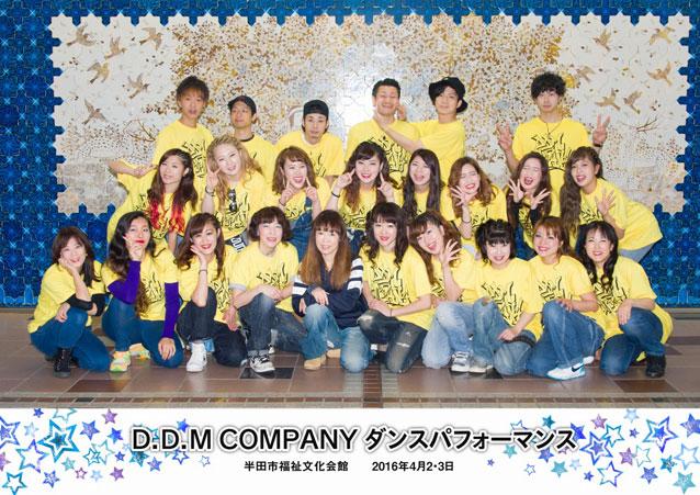 D.D.M COMPANY ダンスパフォーマンス 半田市福祉文化会館 2016/4/2,3日